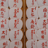 Komaruya-sumii_03_02