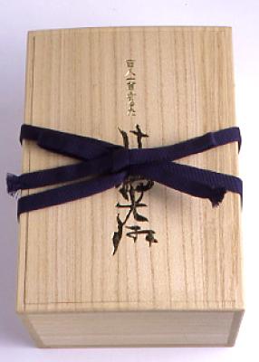 Ohishi-tengudo_02